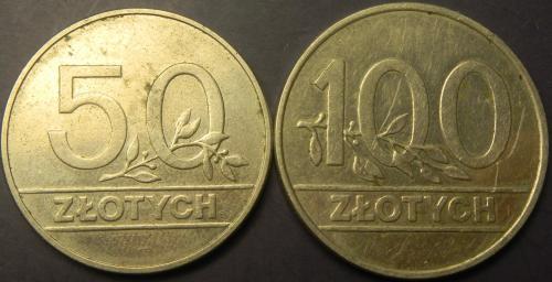 Монети Польщі 1990 (перехідний період)