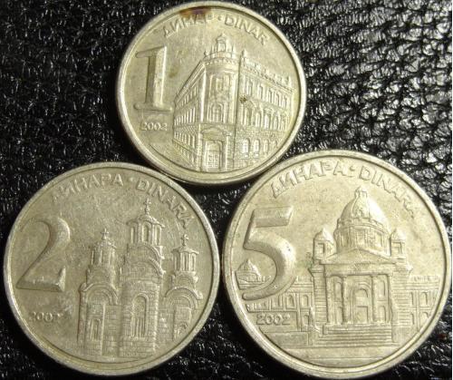 Монети союзної Югославії 2002