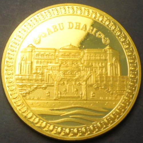 Жетон Абу-Дабі Палац Еміратів позолота