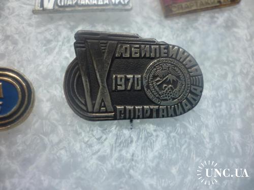 10 юбилейная Спартакиада 1970 г. ( какая-то кавказская республика )