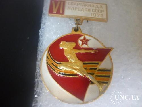 6 летняя спартакиада СССР
