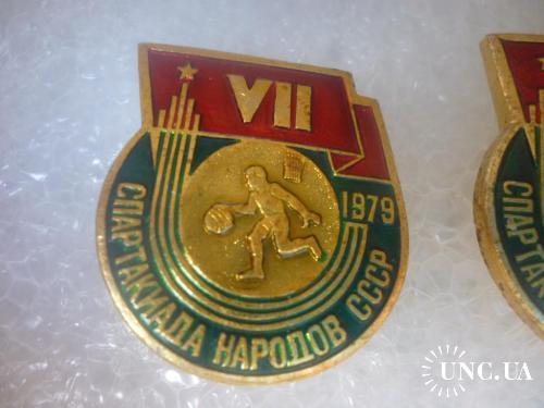 7 летняя спартакиада СССР. Баскетбол