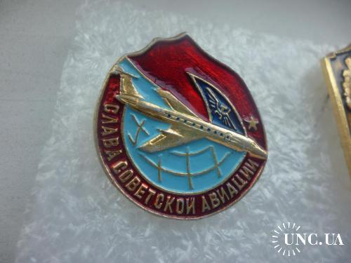 Авиация. Слава советской авиации