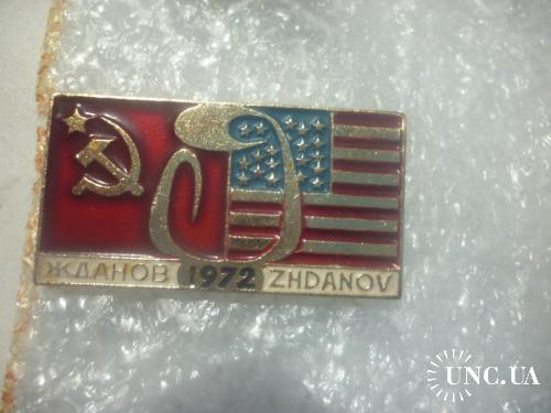 Бокс. Матч СССР-США. Жданов 1972