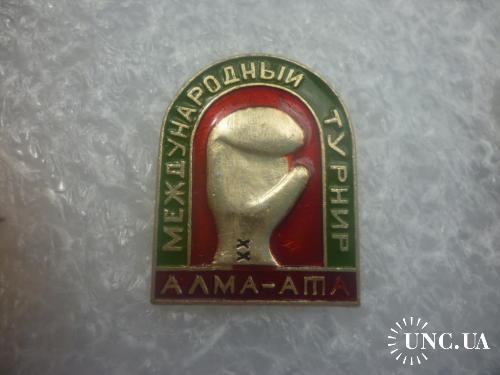 Бокс. Международный турнир. Алма-Ата