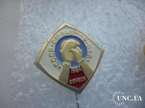 Бокс. Турнир СССР-США. Донецк. 1984