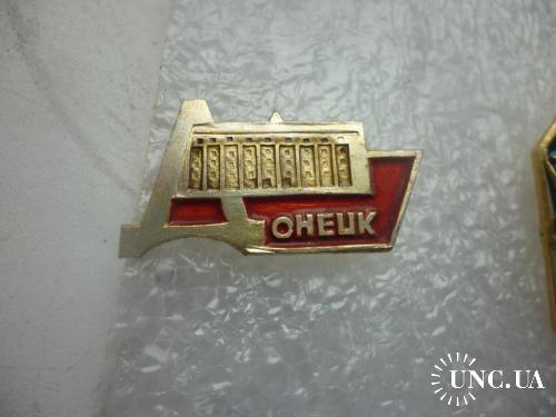Донецк. 1