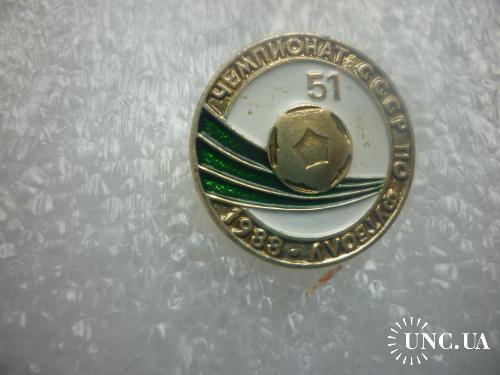 Футбол. 51 чемпионат СССР
