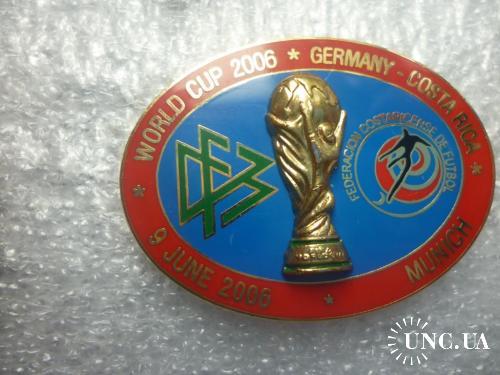 Футбол. Чемпионат мира-2006. Германия-Коста Рика