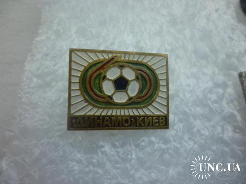Футбол. Динамо Киев 60 лет ( тяжелый )
