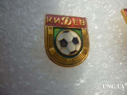 Футбол. Динамо Киев. Мяч (разновидность 1 )