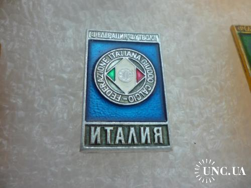 Футбол. Федерация футбола Италии