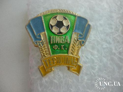 Футбол. Нива Тернополь