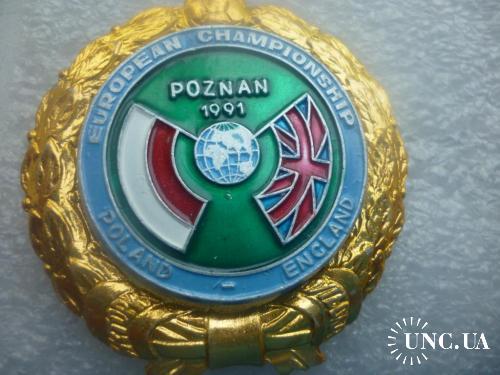 Футбол. Отборочный матч Чемпионата Европы . Польша-Англия. 1991