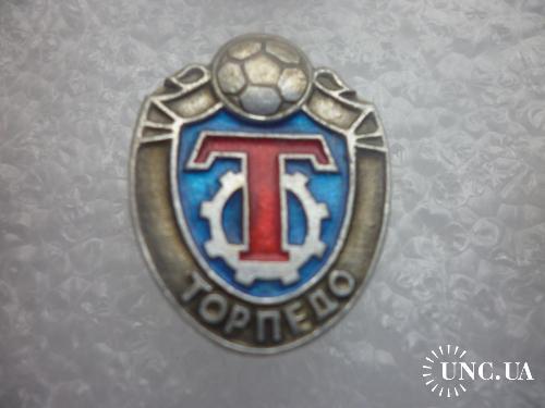 Футбол. Торпедо Москва
