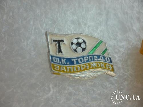 Футбол. Торпедо Запорожье