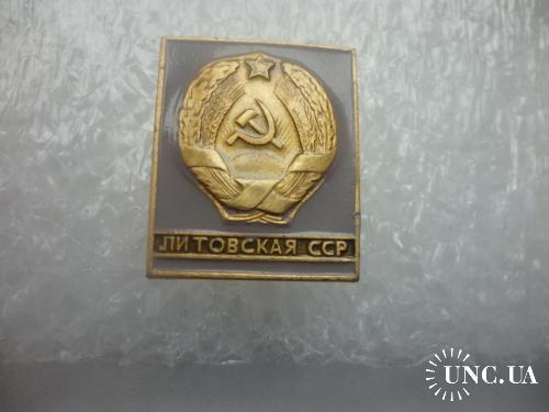 Герб. Литовская ССР