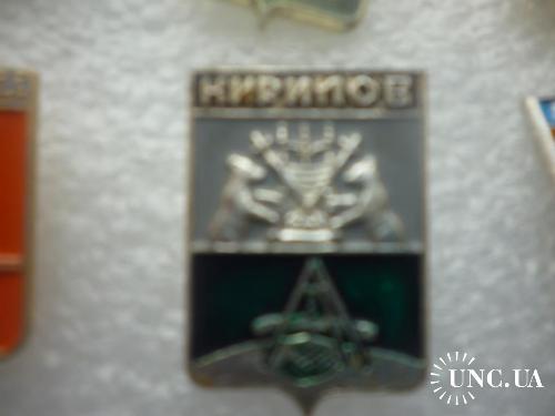 Город. Кирилов