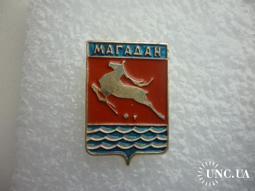 Город. Магадан ( разнокрас )