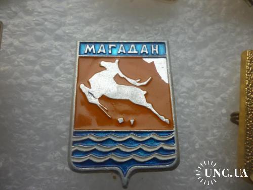 Город. Магадан