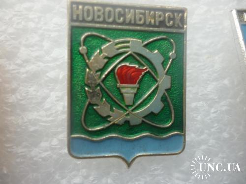 Город. Новосибирск
