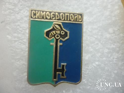 Город. Симферополь
