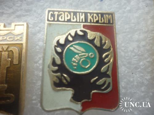 Город. Старый Крым