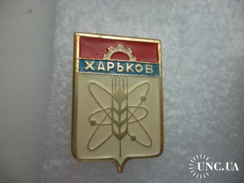 Харьков.1