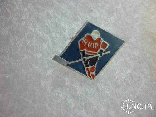 Хоккей. Хоккеист СССР