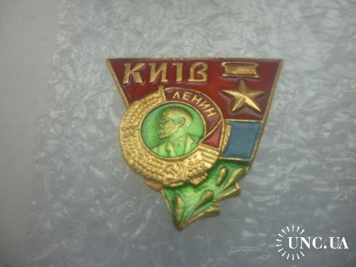 Киев - город-герой