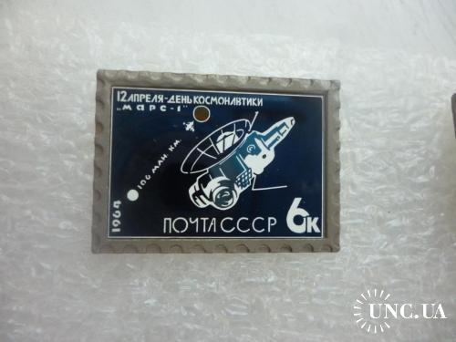 Космос. 12 апреля - День Космонавтики