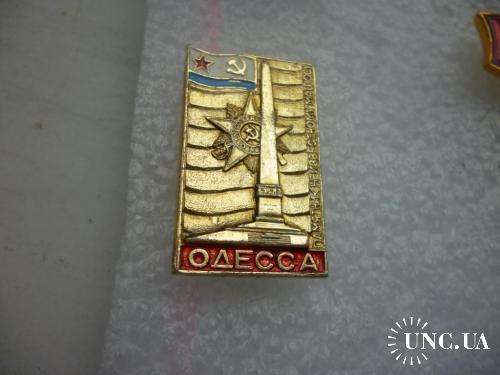 Одесса. Памятник неизвестному матросу