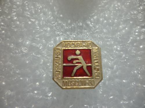 Олимпиада-1980. Москва. Бокс ( серия 4 )