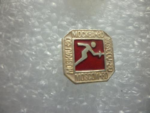 Олимпиада-1980. Москва. Фехтование ( серия 4 )