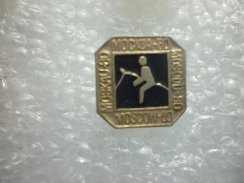 Олимпиада-1980. Москва. Конный спорт ( серия 4 )