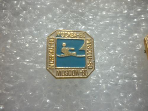 Олимпиада-1980. Москва. Парусный спорт ( серия 4 )