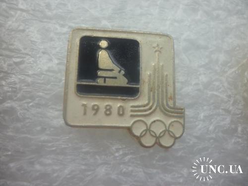 Олимпийские игры. Москва-1980 . Борьба дзю-до