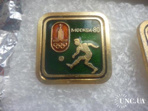 Олимпийские игры. Москва-1980 . Футбол