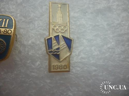 Олимпийские игры. Москва-1980 . Парусный спорт