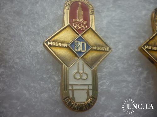 Олимпийские игры. Москва-1980 . Спортивная гимнастика