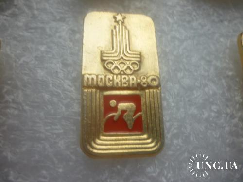 Олимпийские игры. Москва-1980 . Велоспорт