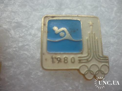 Олимпийские игры. Москва-1980 . Водное поло
