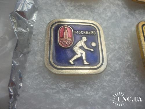 Олимпийские игры. Москва-1980 . Волейбол