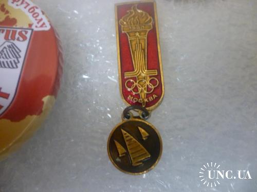Олимпийские игры. Москва-80. Парусный спорт ( редкая серия )