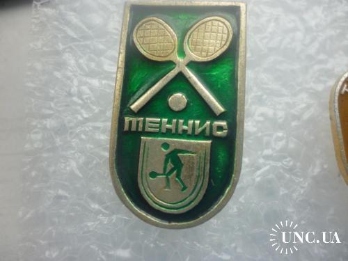 Теннис. 1