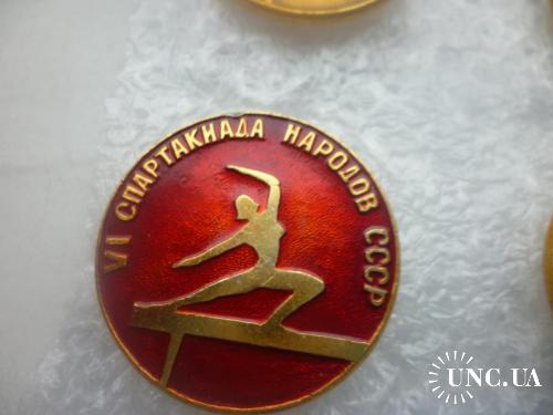 VI спартакиада народов СССР. Cпортивная гимнастика. Упражнение на бревне