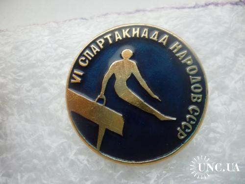 VI спартакиада народов СССР. Cпортивная гимнастика. Упражнение на коне