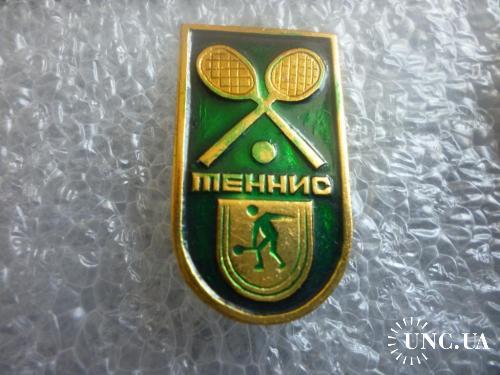 Виды спорта. Серия 4. Теннис