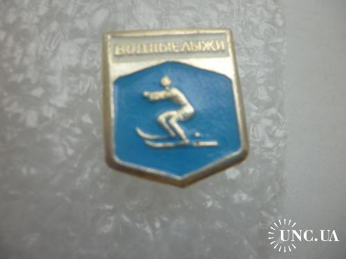 Виды спорта. Серия 7. Водные лыжи