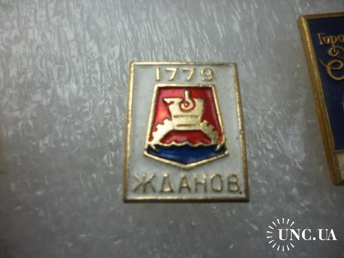 Жданов. (  Мариуполь ). металлургия